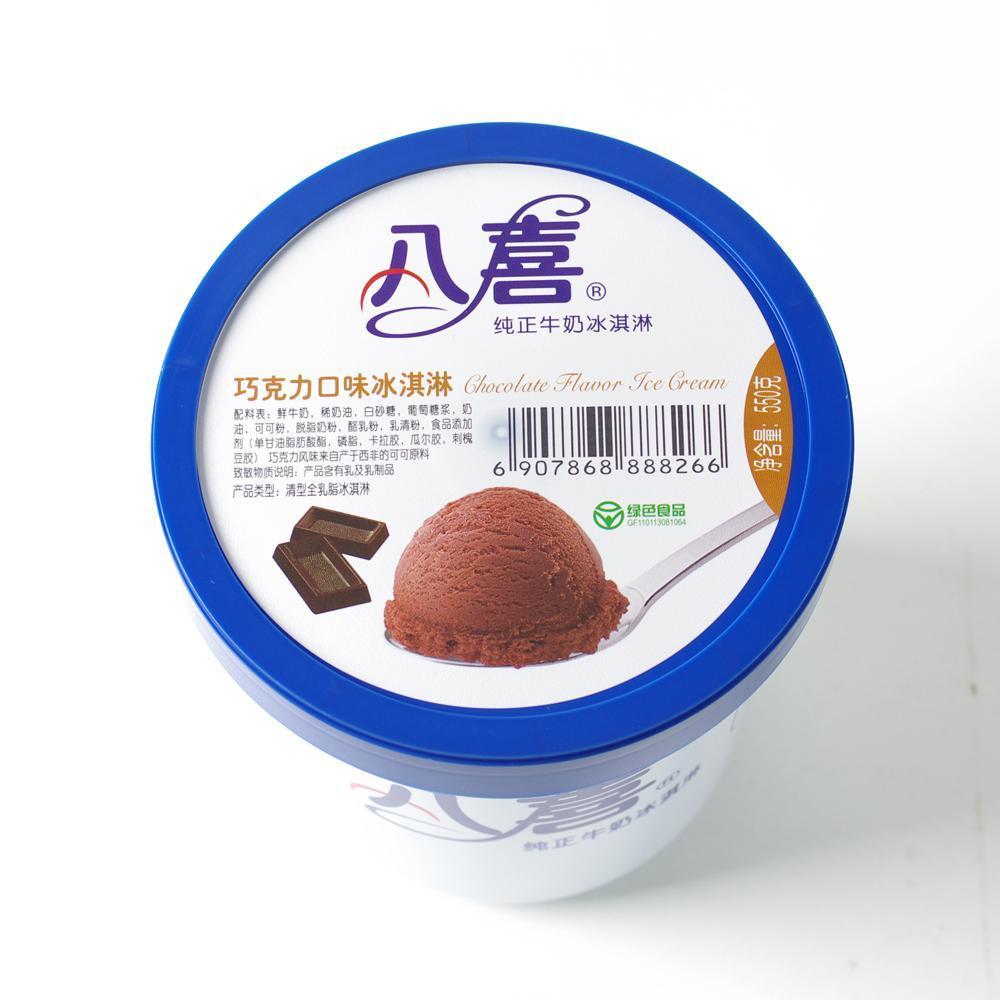 1932年八喜(BAXY)冰淇淋诞生于美国旧金山,以口感细腻、果味鲜纯、营养丰富而获得好评。   八喜巧克力冰淇淋选用纯正的可可粉作为原料赋予产品浓郁的可可脂香气,圆润的巧克力口感满齿流香。 储存方式:冷冻保存 保 质 期:2年