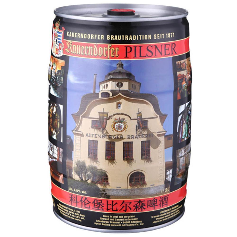 德国 科伦堡 比尔森啤酒5l