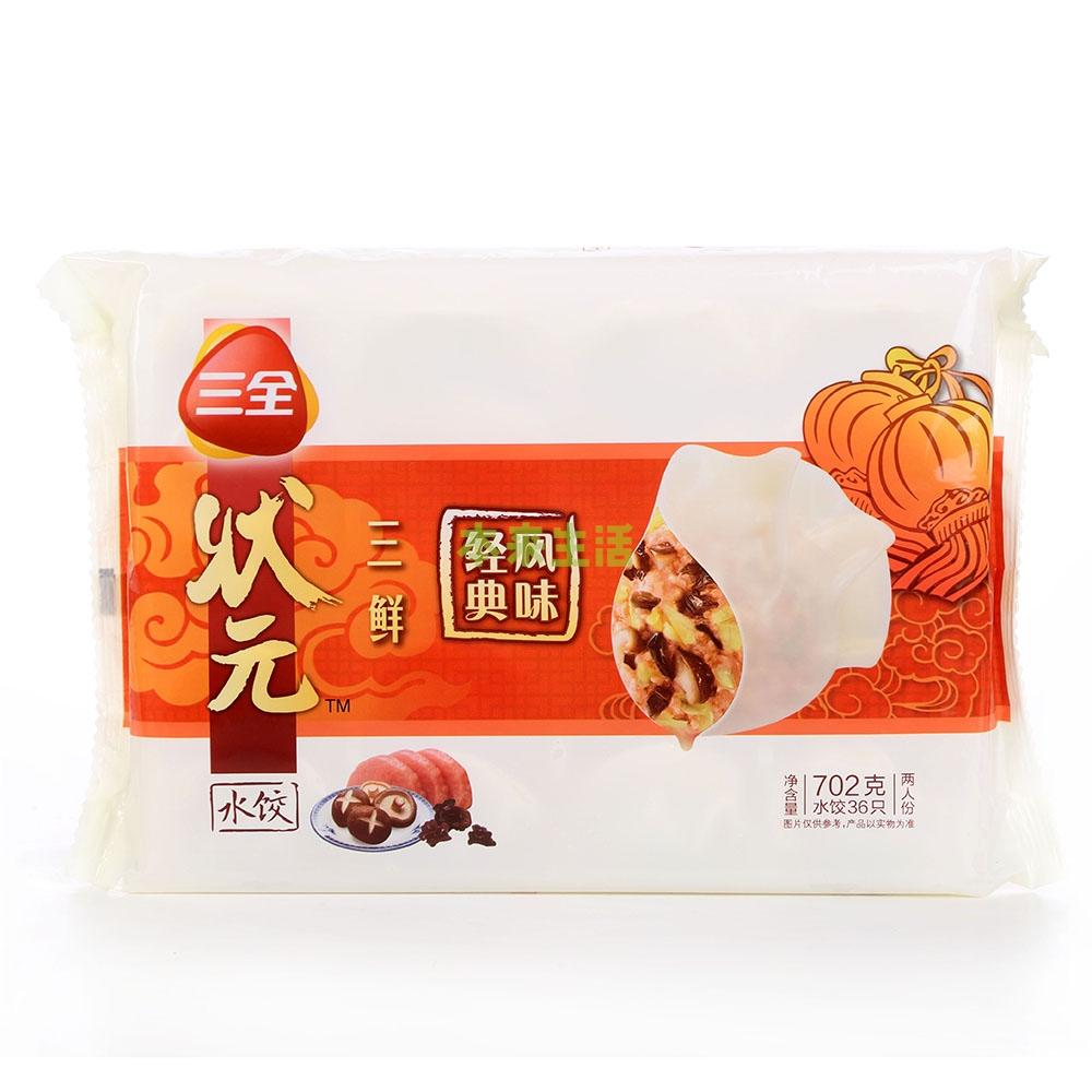 三全状元三鲜水饺 702g