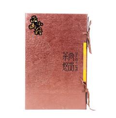 春节北京-B9