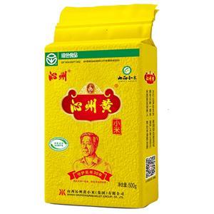 沁州黄小米500g 精选杂粮 美味带回家