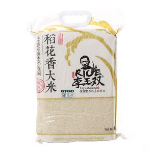 五常李玉双有机稻花香大米5kg 吃过李玉双,可能再吃不下其它米